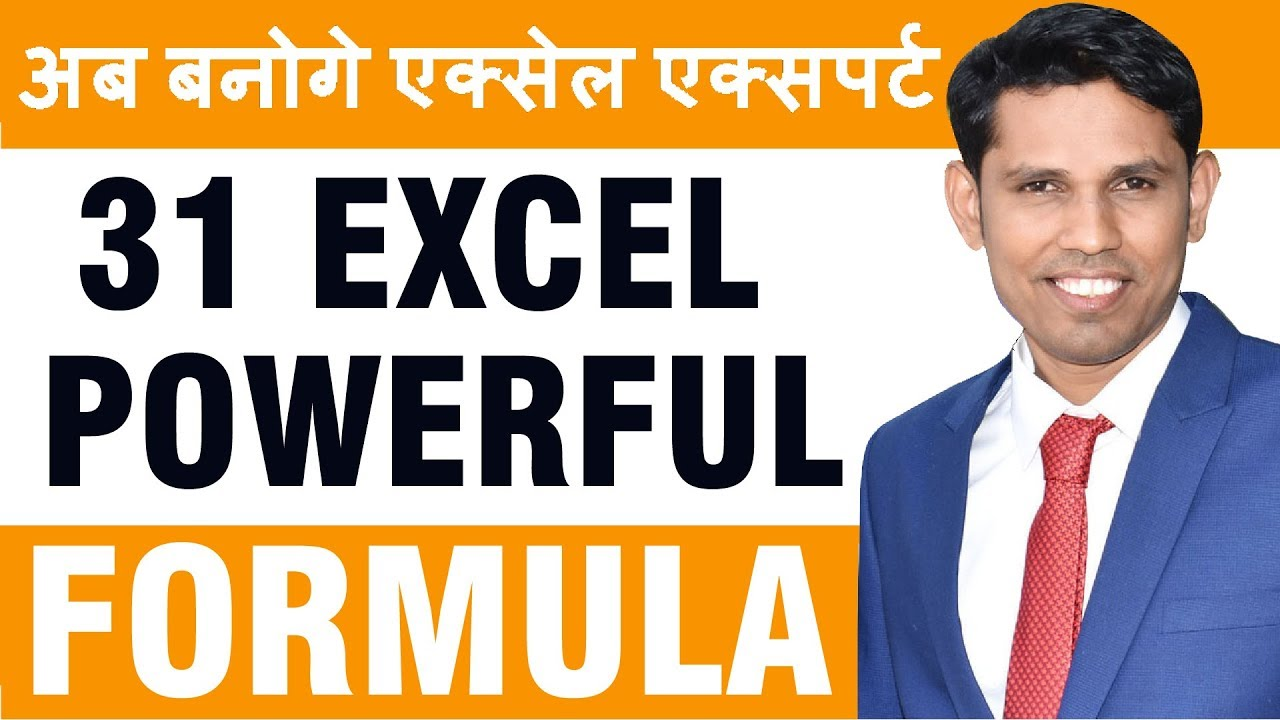 31 Excel Powerful Formulas in Hindi   Learn More
