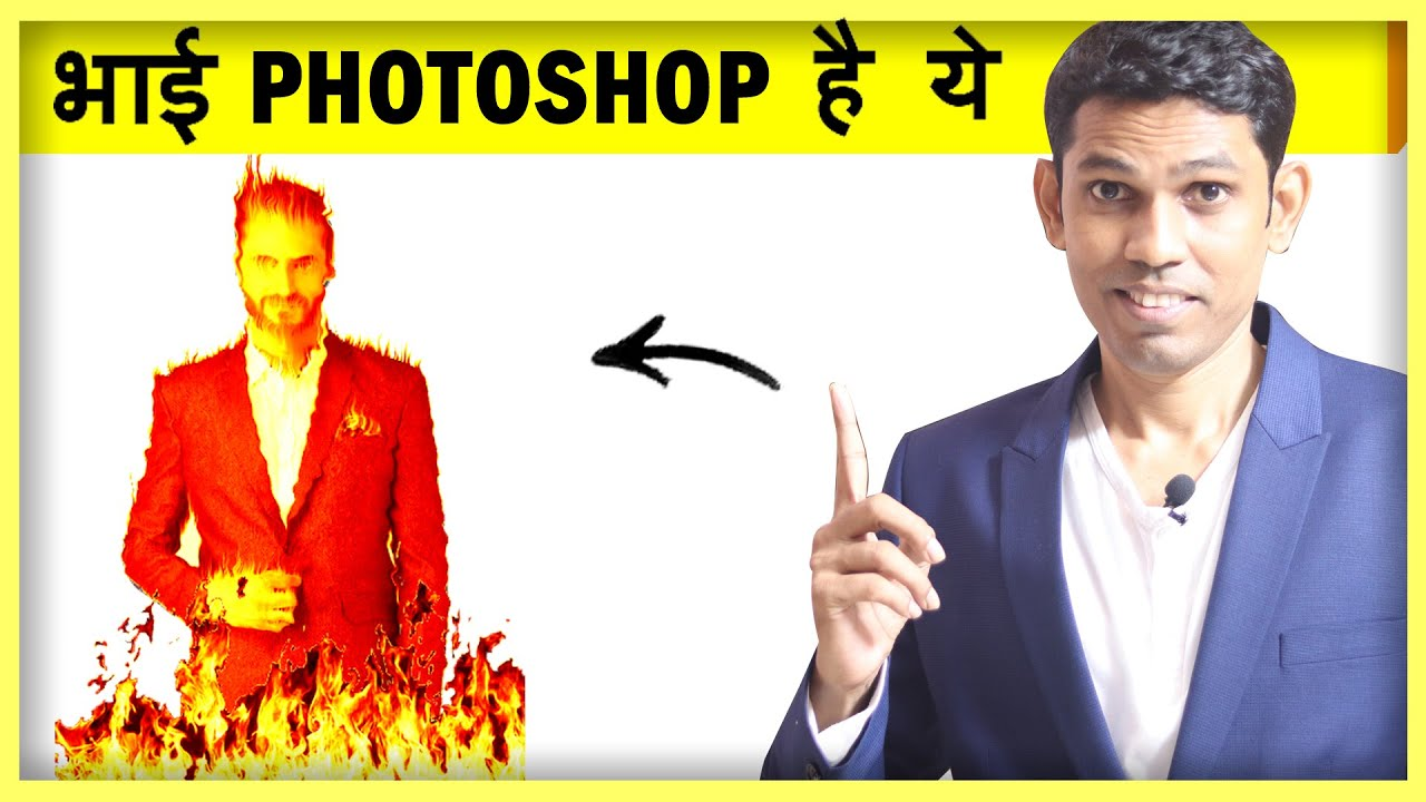 Photoshop Tutorial – Apply Fire Effect on Image and Text in Hindi