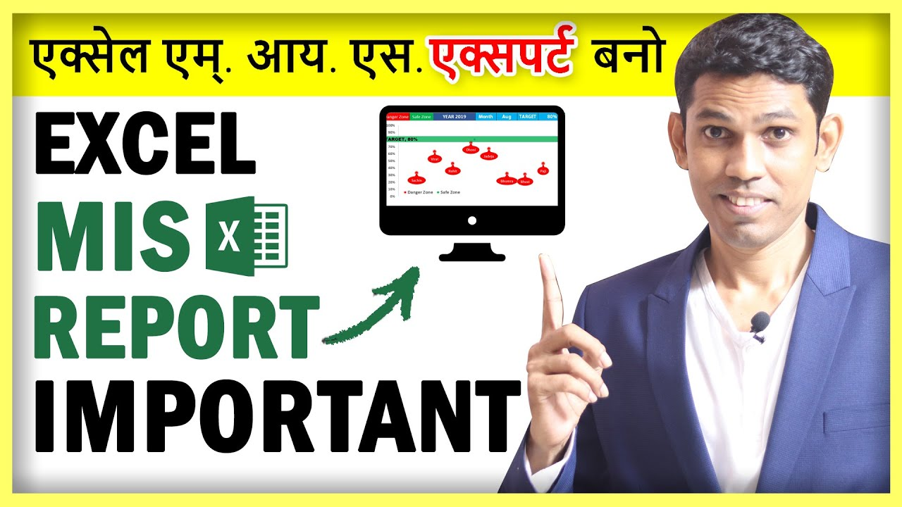 """Excel MIS Tutorial  (हिंदी) – You will say """"Never Seen Before"""""""
