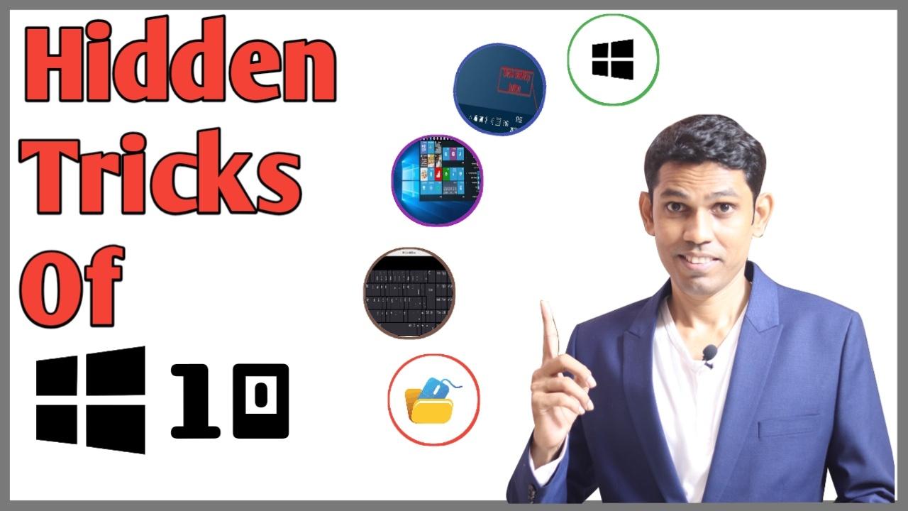 Computer Tips : विंडोज १० की छुपी हुई ट्रिक्स हिंदी में । Hidden Computer Tricks Of Windows 10 in Hindi