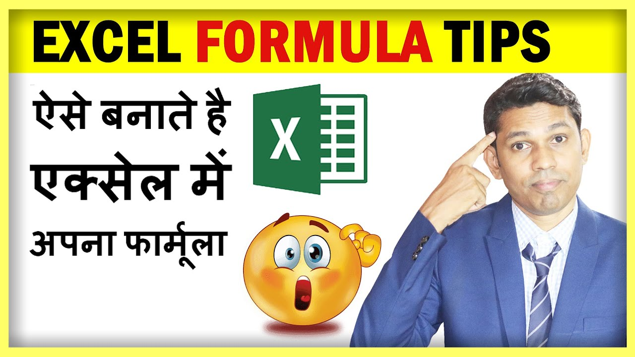 Excel Date to Words formula in Hindi