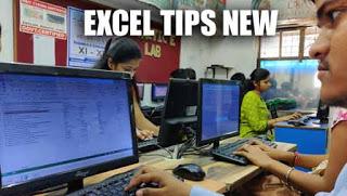 Excel में खुदका मेनू या टॅब बनाना सीखे  || Excel Tips to Create Tab