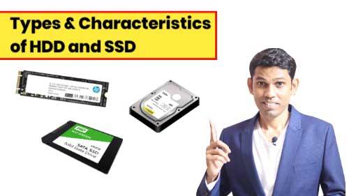 hdd-vs-ssd-in-hindi-2