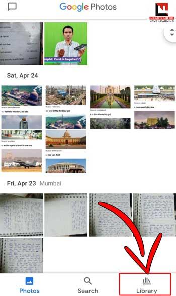 Google Photo App 1