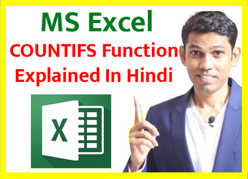 MS Excel COUNTIFS Function Explained in Hindi