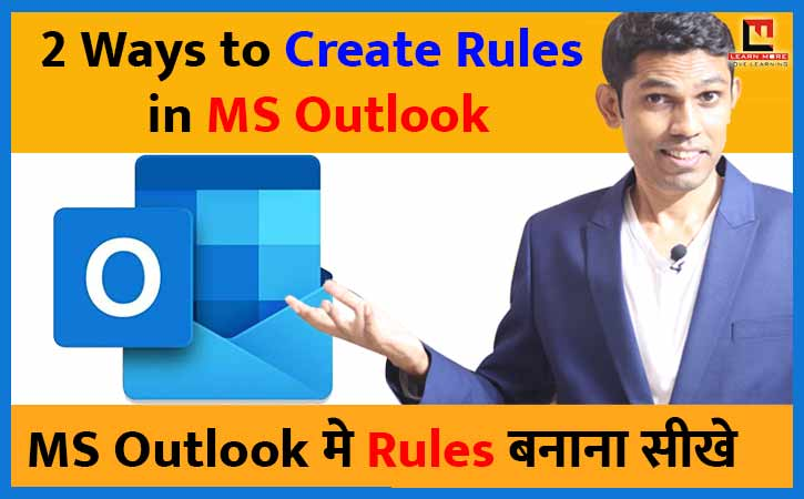 2 Ways to Create Rules in Outlook to ease your work   MS Outlook मे Rules बनाना सीखे।