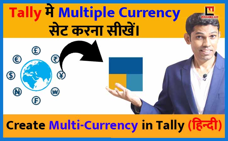 2 Simple Steps to Create Multi-Currency in Tally Prime (हिन्दी)   Tally मे multiple Currency सेट करे।