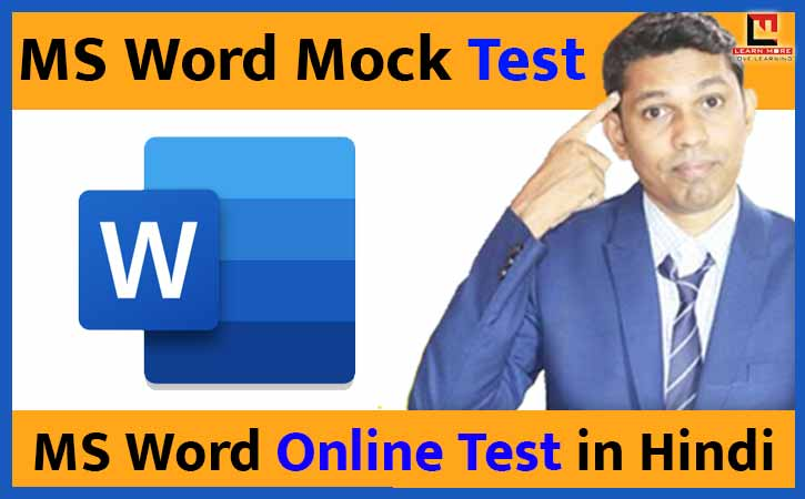 MS Word Online Test in Hindi | MS Word Mock Test 2021