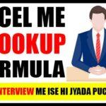 Excel VLOOKUP Tutorial In Hindi | VLOOKUP – Excel Interview me Pucha jane Wala Sabse Jyada Excel ka Formula 2021